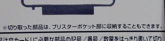 100814c.JPG