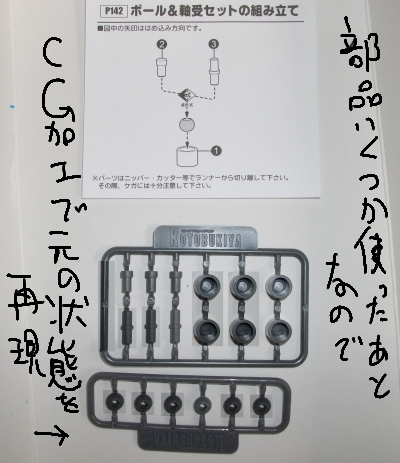 bmcgouf01a.jpg