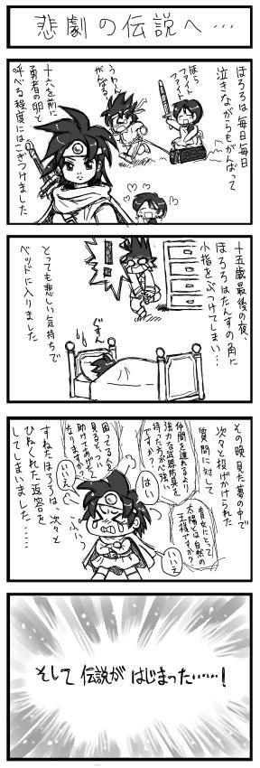 hororo02.jpg