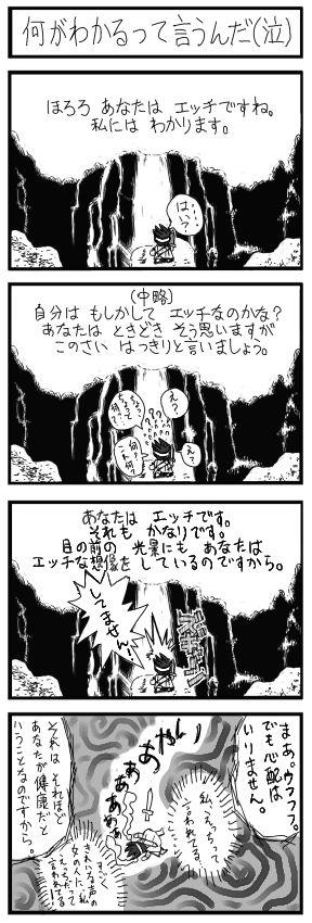 hororo03b.jpg